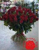 Red roses 80cm