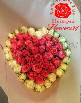 "51 rose 40cm ""Heartshape"""